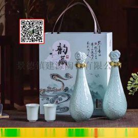 陶瓷酒瓶 1斤礼盒套装酒瓶图片 定制酒瓶厂