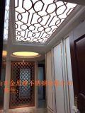 黄钛金镂空不锈钢玄关,欧式镂空不锈钢玄关屏风厂家