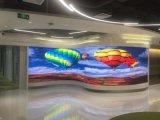 演播室高精度LED螢幕,P1.86全綵拼接螢幕