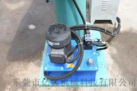 变频防爆分散机 油漆防爆分散机 液压升降分散机