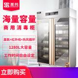 聖託熱風迴圈臭氧紅外線商用消毒櫃雙門低溫碗櫃