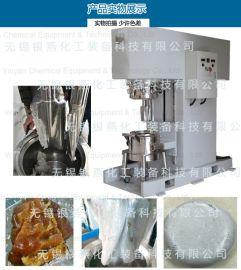 定制高粘度立式捏合机可配套多个捏合桶