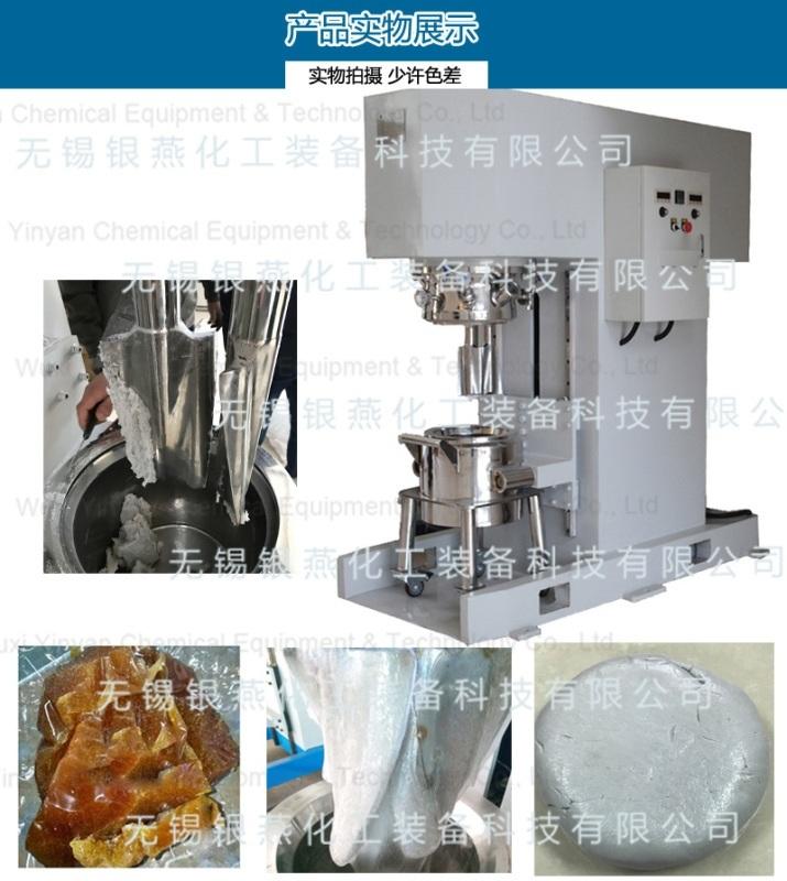 定製高粘度立式捏合機可配套多個捏合桶