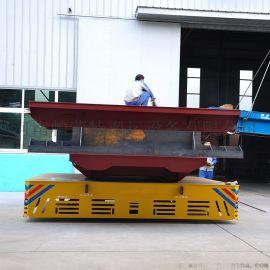 大型注塑模具搬运车帕菲特厂房模具过跨地平车