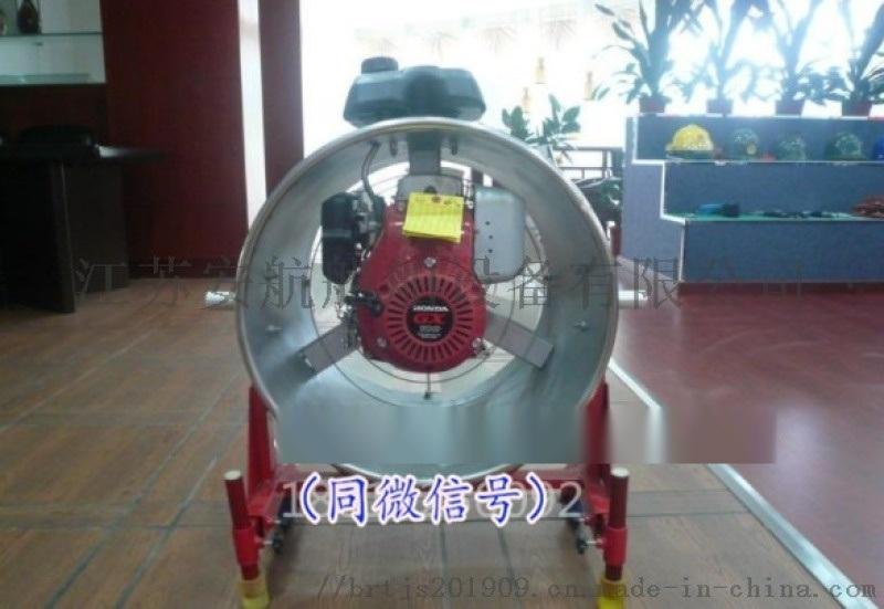 PYJ41/12消防机动排烟机
