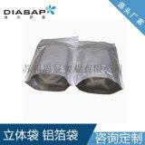 全国厂家直供 站立铝箔袋拉链铝箔袋厂家供应