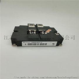 可控硅元器件功率半导体就找合欣丰电子科技