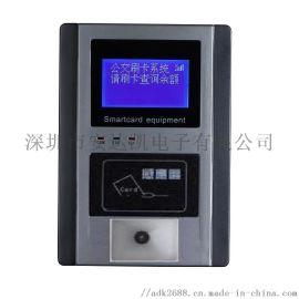 上海刷卡机 在线脱机多种** 景区刷卡机