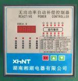 湘湖牌LCFK-63-380(△)系列電容器智慧投切開關說明書