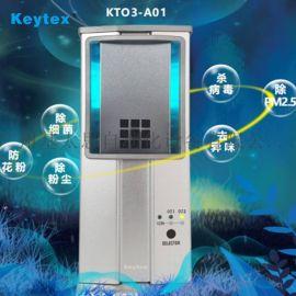 基太思智能空气消毒净化器除臭消毒净化