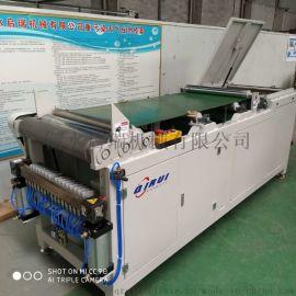 硫化机配套分切机 中胶片自动分条机