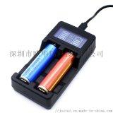 18650鋰電池充電器