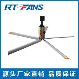 源头厂家直销工业大吊扇超大风扇商用大风力低能耗