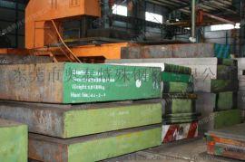 2311模具钢材批发,2311板材模具钢