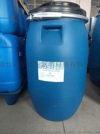 福尔普生防水防油助剂 雨衣帐篷面料防水防油整理剂