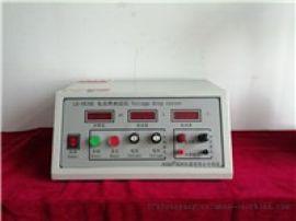 插接器接触电阻测试仪LX-9831