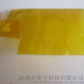 聚酰亚胺胶带kapton胶带绿色耐高温绝缘胶带