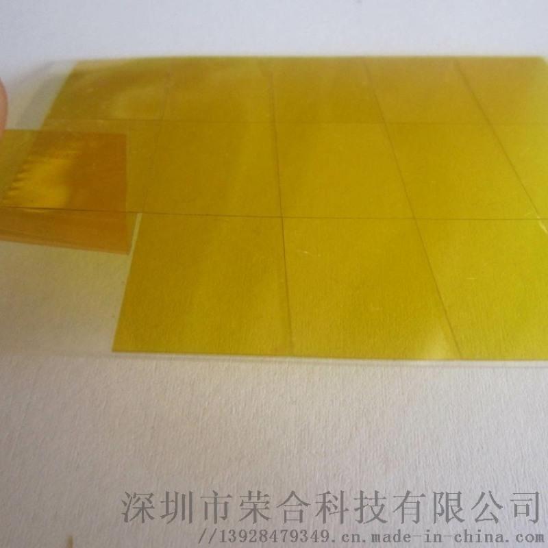 聚醯亞胺膠帶kapton膠帶綠色耐高溫絕緣膠帶