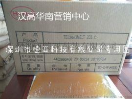 汽車防水密閉及地板粘接用熱熔膠漢高203C