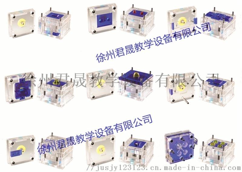 透明注塑模具 透明注塑模具拆装模型 注塑模