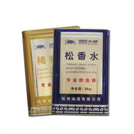 浙江大桥牌油漆稀释剂 松香水稀释剂香蕉水稀释剂