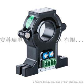 开合式霍尔电流互感器安科瑞AHKC-EKA穿孔可定制钳形互感器