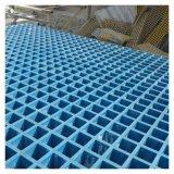 工廠絕緣格柵 霈凱 玻璃鋼拉擠格柵