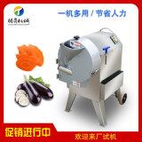 根莖類蔬菜切菜機,學校單位食堂多功能切菜機