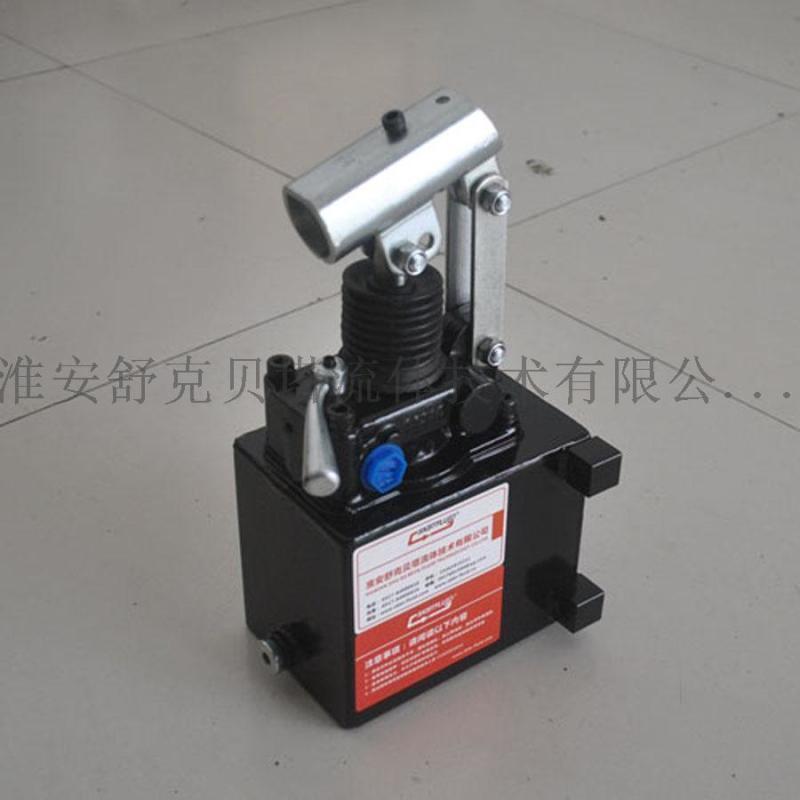PM-45CC双作用液压手动泵