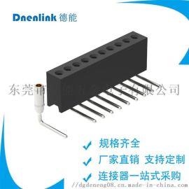 厂销圆P排母1.27mm单排连接器90度H4.1