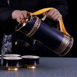 內蒙特色高檔瓷器茶具酒店宴會用瓷器套裝奶茶壺