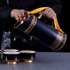 內蒙特色  瓷器茶具酒店宴會用瓷器套裝奶茶壺