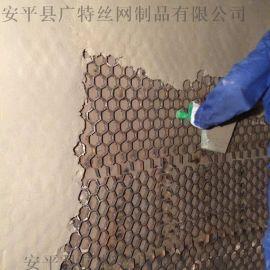 碳钢龟甲网高炉专用耐材
