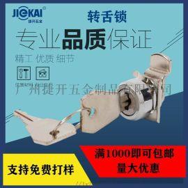 JK363锌合金机柜锁子,舌片折弯