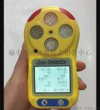 安康可燃气  测仪, 安康四合一气  测仪