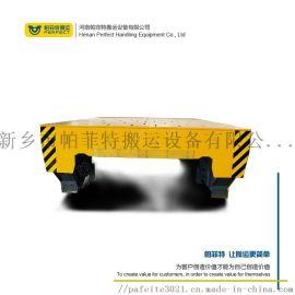 电动搬运地  铝型材平板车搬运移动平台机器人