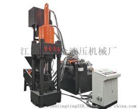 专业制造金属屑压块机,自动钢屑压块机SBJ-250