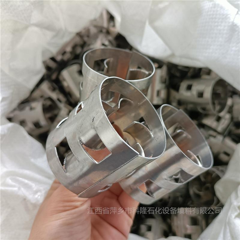 吸收塔用304鮑爾環DN50金屬不鏽鋼鮑爾環填料