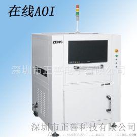 检测焊点 AOI光学检测仪 在线aoi光学检测设备