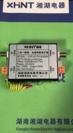 湘湖牌多功能电度表DWMA-3E高清图