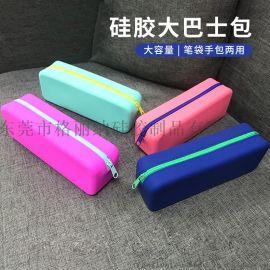 厂家直销创意纯色大容量收纳学生定制硅胶文具铅笔袋
