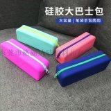 廠家直銷創意純色大容量收納  定製矽膠文具鉛筆袋