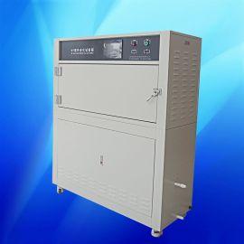 路灯紫外线照射老化试验箱, led紫外线老化试验箱