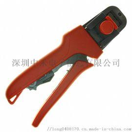 供应 63825-8200 压接工具 Molex
