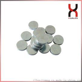 厂家供应稀土永磁 钕铁硼强力磁铁 强磁圆形小磁铁