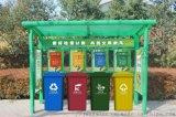 質量好的垃圾分類亭規格配件