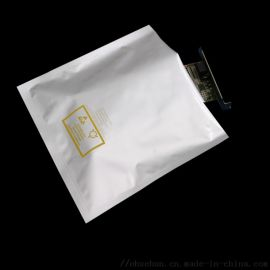 苏州厂家供销铝箔袋