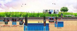 地埋式雨水收集蓄水池 雨水收集系统工艺流程