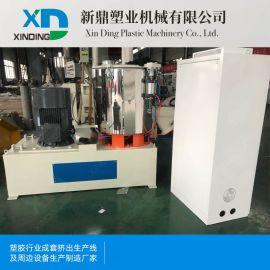 江苏厂家供应高速混合机厂家直销中小型高速混合机