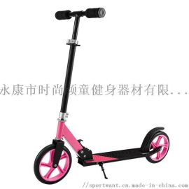 厂家直销外贸青少年滑板車便携代步车    入仓定制